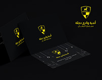 Wadi Degla Elmoled Greeting Card