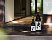 Aoki Sake Brewing