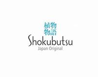 Shokubutsu Mograph