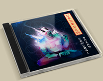 CEDEVIN (Cd artwork)