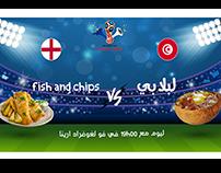 TUNISIA en Coupe du Monde de la FIFA, Russie 2018