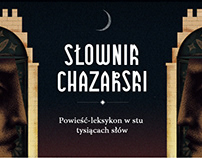 Animations for Dictionary of the Khazars