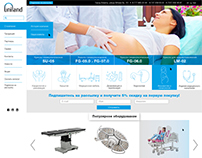 Веб сайт Uniland