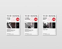 Book Covers|書籍封面設計|提案版