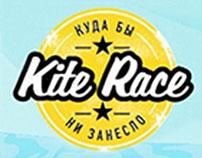 Beeline KiteRace: non-standard interactive game