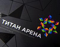 Дизайн презентационного буклета ТРЦ Титан Арена