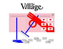 Illustrations for Village