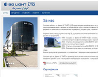 Business Website - BG Light Ltd - Plovdiv Bulgaria