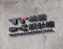 TYDC 桃園設計庫 品牌識別設計