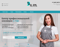 Лендинг салон эпиляции El-Epil
