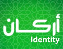 أركان - Arkan Brand Identity