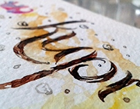 'Coffee' -Watercolor Lettering on 300gsm