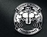 """Logo for sports club """"Cellar"""""""