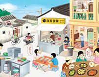 ShenYe soy Milk illustraiton