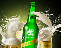 Taiwan Beer 18 days draft beer CGI