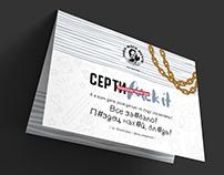 Сертифакит / Рыба моей мечты / г. Талдыкурган