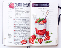 My Recipe Journal