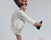 .САПИЕНС mag (11/2014) by Andrews Kovas