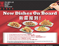 Noodle Place Restaurant Placemat and Poster