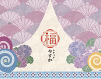 Logo & Flyer Design ロゴ&フライヤーデザイン(福岡県福岡市 スナックやすか)
