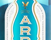 ARDJI mineral water