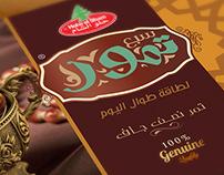 Holw el Sham 7 Dates