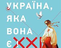 "Posters ""History of UKRAINE"""