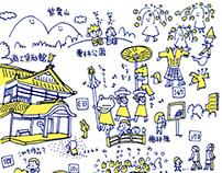 Takamatsu | Setouchi Triennale 2016