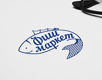 Logo design for network of fish shops