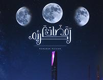 NITYA GLOBAL Social - Ramadan 2017 Posts and Timeline