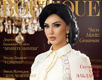 Diana Ahadpour for Boutique Baku
