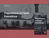 Electronic archive for the Yenisei Museum