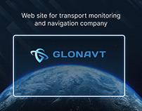 Web site for transport navigation company