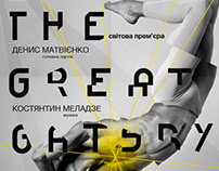 The Great Gatsby Ballet. Identity and posters