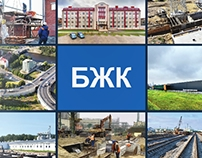 Presentation booklet of BZhK company, Kaliningrad, 2015