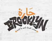 Haret Brooklyn® | Brand Identity + Interior