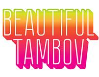 Beautiful Tambov