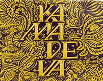 Kamadeva Album Cover