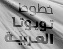 Toyota Arabic Typeface Design