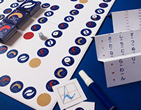 KANA STEPS - Board game to learn Japanese writing