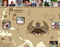 Карта распределения учеников по всея миру