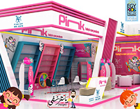Pink Booth EGY KIDS 2019