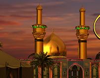 Muharram-ul-haram ident 2016