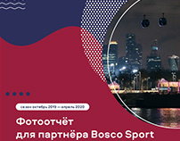 Presentation for Bosco Sport and Moscow cable car