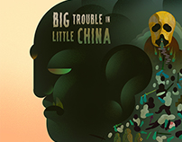 Big Trouble in Little China - 30 years Later Art Show