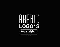 Arabic Logo's