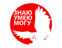 Знаю Умею Могу (logo)