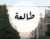 Amman City Cards