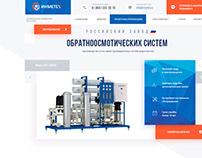 Дизайн сайта интернет магазин Завода