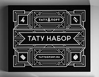 Tattoo kit package design